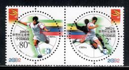 China P.R. 2002 Mi# 3351-3352 ** MNH - Pair - World Cup Soccer Championships, Japan And Korea - 1949 - ... Volksrepublik