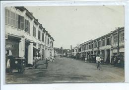 Tandjong Poera Tanjung Pura (Bandar)  Indonesia ( Socony Motor Oils ) - Indonesia