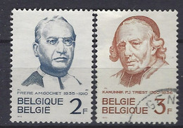 België OBC   1212 / 1215   (O) - Belgium