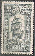 Sello España Mutualidad De Correos 10 Cts, Variedad Impresion ** - Wohlfahrtsmarken