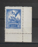 France 1927 Timbre De Bienfaisance PTT (tuberculose) 5 Neuf ** MNH Bord De Feuille - Altri