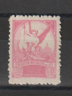 France 1927 Timbre De Bienfaisance PTT (tuberculose) 6 Neuf ** MNH - Altri