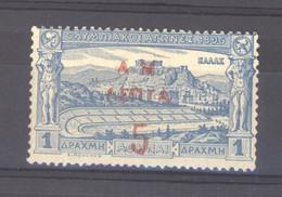 Grèce  :   Yv  141  * - Unused Stamps