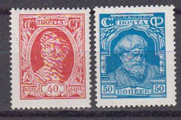 Russie URSS 1927 Yvert 402 / 403 * Neuf Avec Charniere - Nuovi