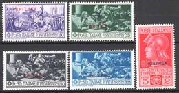 Eritrea 1930 Sass.165/69 */MH VF/F - Eritrea