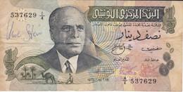 BILLETE DE TUNEZ DE 1/2 DINAR DEL AÑO 1973 (BANK NOTE) - Tunisia