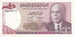 BILLETE DE TUNEZ DE 1 DINAR  DEL AÑO 1980 EN CALIDAD EBC (XF)   (BANKNOTE) - Tunisia