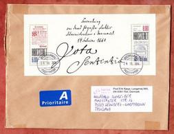 Grossbrief, Block Gerichtshof, Tilst Nach Leonberg 2014 (98135) - Cartas