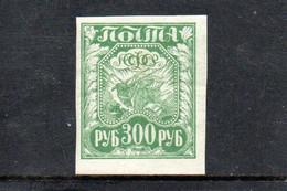 RUSSIE 1921 * PAPIER MINCE - Neufs
