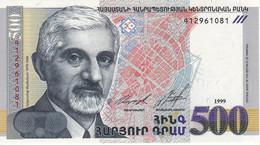 BILLETE DE ARMENIA DE 500 DRAM DEL AÑO 1999 SIN CIRCULAR (UNCIRCULATED)  (BANK NOTE) - Armenia