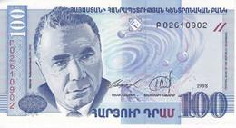 BILLETE DE ARMENIA DE 100 DRAM DEL AÑO 1998 SIN CIRCULAR (UNCIRCULATED)  (BANK NOTE) - Armenia