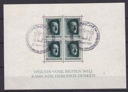 Deutsches Reich - 1937 - Michel Nr. Block 7 - 2x Sonderstempel München - Gebruikt