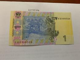 Ukraine 1 Hryvnia Uncirculated Banknote 2014 #1 - Oekraïne