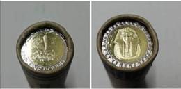 Egypt 2020 , Rare One Pound Of 2020 , TUT , UNC , Gomaa - Egypte