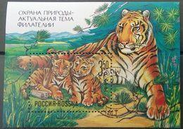 Russia, 1992, Mi. 223 (bl. 1), Y&T 220, Sc. B185, SG 6314, Tiger, Used, CTO - 1992-.... Federation