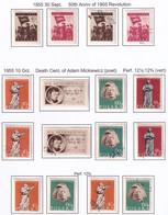 POLAND 1955 Fi 802-807 Mint Hinged & Used - Usados