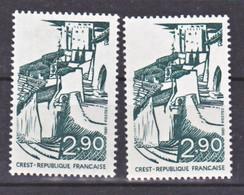 France 2163 A GT Crest Peu Visible Sur Scan  Neuf ** TB MNH Sin Charnela Cote 15 + Original - Varietà: 1980-89 Nuovi