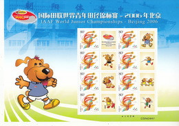 China 2006 IAAF World Junior Championships Beijing 2006 Special Sheet - Unused Stamps