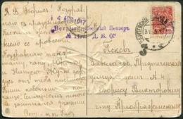Russia 1917 WW1 Sergievsky Posad Censored Easter Greetings Postcard PSKOV Censure Zensur Pleskau WWI - Briefe U. Dokumente