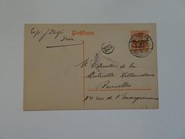 Sevios / Duitsland / **, *, (*) Or Used - Bezetting 1914-18