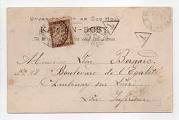 - Carte Postale Au Départ De PORT-LOUIS (Morbihan) Pour CHANTENAY-SUR-LOIRE 29.8.1904 - TAXÉE 10 C. Brun Type Duval - - 1859-1955 Briefe & Dokumente