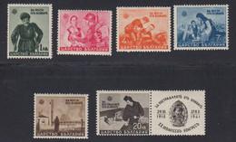 Bulgarie 1942 Yvert  400 / 405 ** Neufs Sans Charniere. Au Profit Des Victimes De La Guerre. - Nuovi