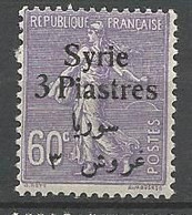 SYRIE N° 138  NEUF** LUXE  SANS  CHARNIERE / MNH - Nuevos