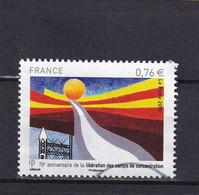 FRANCE 2015 OBLITERES : Y/T N° 4948 - Used Stamps
