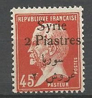 SYRIE N° 146  NEUF** LUXE  SANS  CHARNIERE / MNH - Nuevos