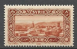 SYRIE N° 157 NEUF** LUXE  SANS  CHARNIERE / MNH - Nuevos
