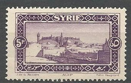SYRIE N° 164 NEUF** LUXE  SANS  CHARNIERE / MNH - Nuevos