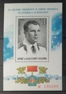 URSS 1976 / Yvert Bloc Feuillet N°110 / ** - Blocks & Kleinbögen