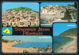 PLOMARI - Multivues - Greece