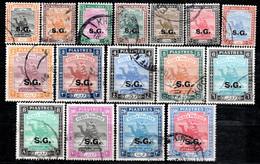 6.SUDAN,1948 OFFICIAL,SG.O43-O58,POSTMAN,CAMEL. - Soudan (...-1951)