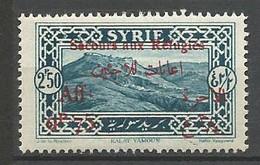 SYRIE N° 174 Variétée T De Afft éloigné Et Plus Bas NEUF**  SANS  CHARNIERE Légère Adhérence / MNH - Nuevos
