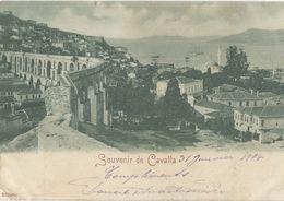 Souvenir De Cavalla - Greece