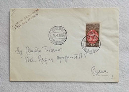 FDC Busta Di Lettera Da Trieste Per Roma 16/09/1950 Affrancata Con L. 20 Bicentenario Accademia Belle Arti Venezia - 7. Trieste