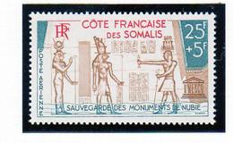 Cote Des Somalis Poste Aerienne 1964 Monuments De Nubie YT 37 Neuf** - Nuovi