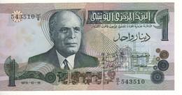 TUNISIA 1 Dinar    P70  President Habib Bourguiba   (dated  15.10.1973) - Tunisia