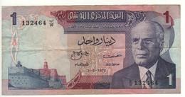 TUNISIA 1 Dinar    P67  President Habib Bourguiba   (dated  3-8-1972) - Tunisia