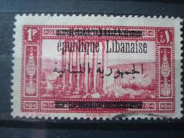 GRAND LIBAN ERROR 'EPUBLIQUE' Missing R / 1927 - Unclassified
