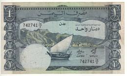 YEMEN South (Democratic Republic)  1 Dinar    P7  (ND-1984  Sail Boat/Aden  -  Date Tree/Cotton) - Yemen