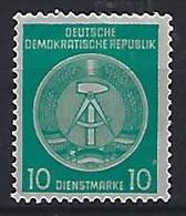 Germany (DDR) 1957-60  Dienstmarken (**) MNH  Mi. 35 B - Oficial