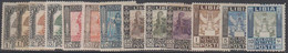 Italian Colonies-Italiennes (LIBIA) 1921 Current Series Pictorial-Série En Cours Pictural-Freimarken Antiken * - Libia