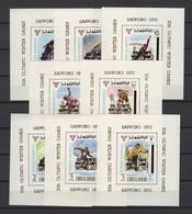 UMM AL QIWAIN 1969, Mi# 332-339, CV 90€, DeLuxe, Olympics - Invierno 1972: Sapporo