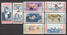 Dominican Republic 1958 Mi 660-667A MNH SUMMER OLYMPICS MELBOURNE - Verano 1956: Melbourne