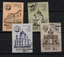 RUSSIE RUSSIA 1994, Yv. 6069/72, Monuments De Russie, 4 Valeurs, Oblitérés / Used. R418 - 1992-.... Federation