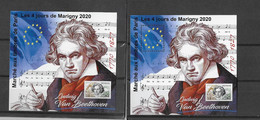 "France - 2020 - Marigny -bloc Feuillet - "" Beethoven"" - Souvenir Blocks & Sheetlets"