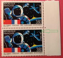 FRANCE Timbre Variété YT 2571 - Vol Franco Soviétique ANNEAU DE LUNE BLEU Sur Timbre Tenant à Normal - Curiosidades: 1980-89  Nuevos