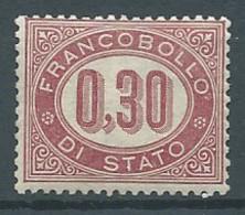 Italie Timbres De Service YT N°4 Neuf/charnière * - 1861-78 Vittorio Emanuele II